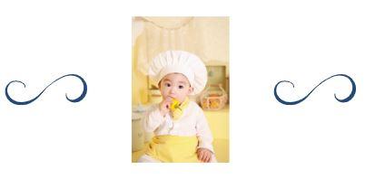 Enfant-aménagement-cuisine-terrain-à-vendre